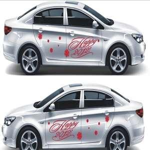 Vinyl Body Sticker Car Vinyl Body Sticker Car Body Graphics