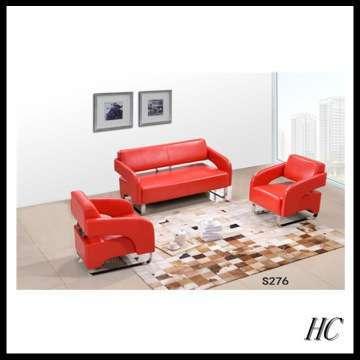 Hotel Leather Sofa Reception Sofas