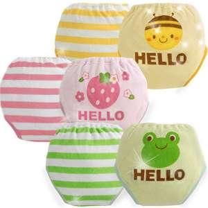 5层婴儿尿布婴儿尿布防水婴儿训练裤男婴女孩内衣婴儿嘘