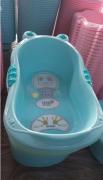 Children bath