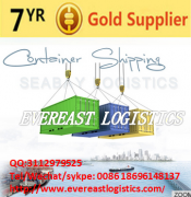 Reliable and professional LCL/FCL consolidation shipping service air cargo shipping to BALTIMORE