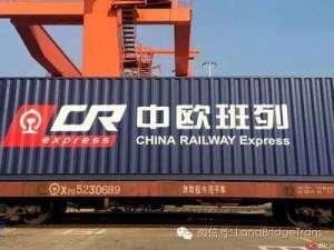 Guangzhou/Shenzhen to Antwerp railway transport train service to Belgium