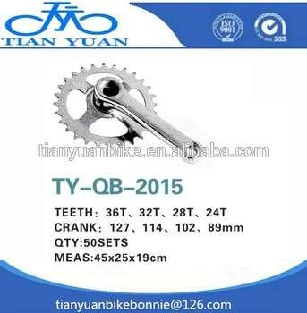 便宜又耐用的链轮&;曲柄、链轮/自行车配件