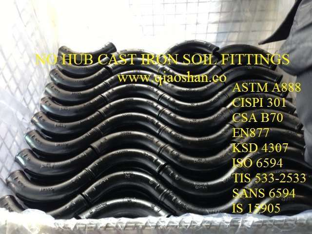 "1.5"" to 15"" ASTM A888 CISPI 301 Cast Iron Soil Fittings for drainage and vent"