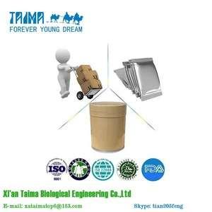 Factory Bulk Supply Natural High Quality Docetaxel DOC CAS NO. 114977-28-5