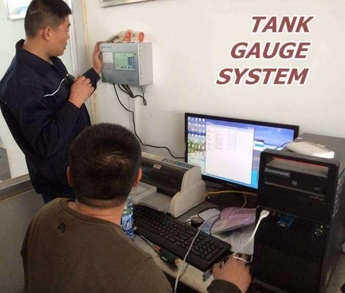 储罐远程罐式监控系统
