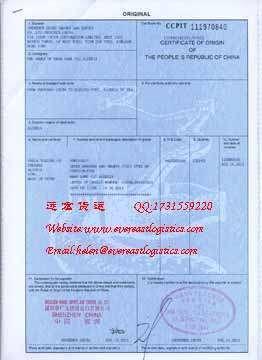 原产地证书