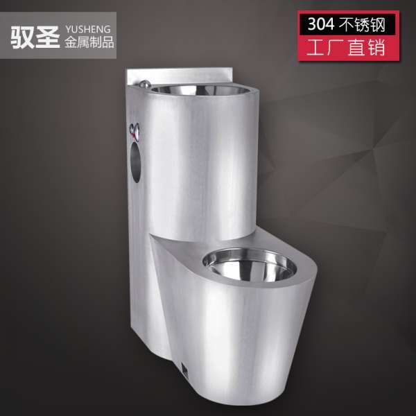 New Stainless Steel Bination Toilet
