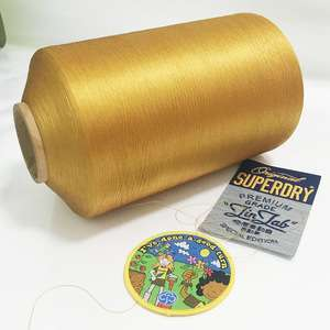 Recycled Polyester Dty Filament Yarn For Woven Label