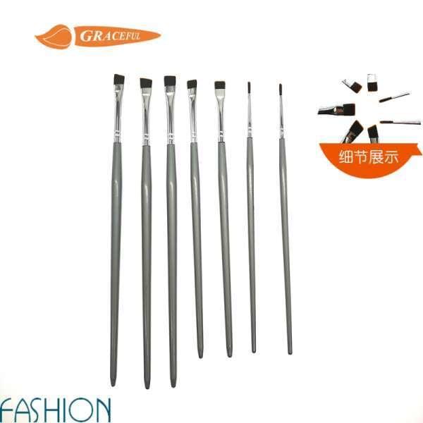 美容专业7PCS塑料指甲艺术工具指甲刷套