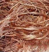 Bulk Cheap copper scrap