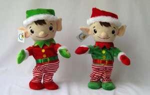 160026A plush toys