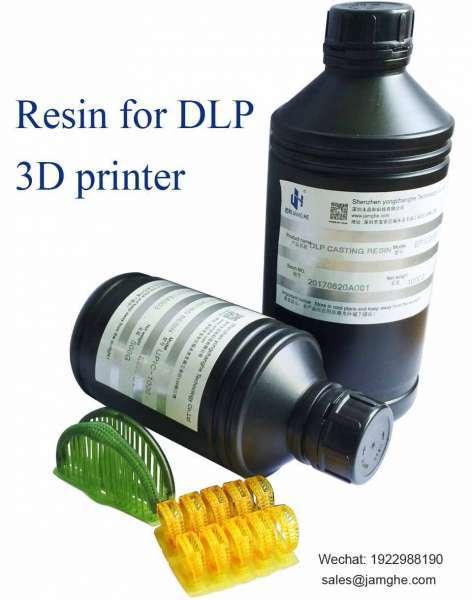 405nm UV Resin For Jewelry/ Desktop 3D Printer DLP SLA LCD