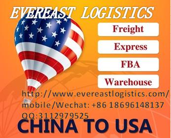 便宜的海运到美国从中国宁波空运到美国——Skype、脸谱网中国:18696148137 + 86