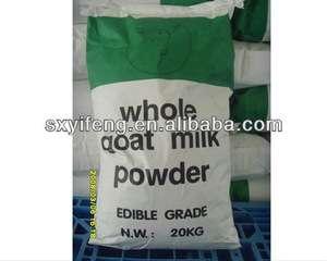 100%纯羊奶粉