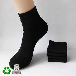 NE19袜用再生竹黑棉纱