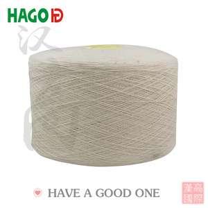 NM2/1超细纤维拖把纱地毯纱