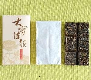 纯锡兰红茶品质最好价格最低