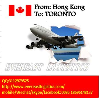 空运/国际/物流/散货船/海运/集装箱/表格深圳-广州至德国