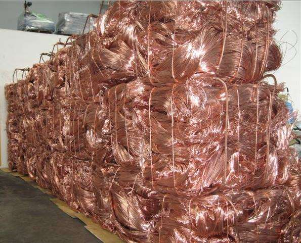 Millberry Copper Scrap Manufacturers | Millberry Copper Scrap