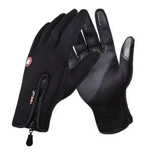 高质量防风战术手套手套手套,适合男士和女士,感觉温暖,保证战术LUV冬季手套
