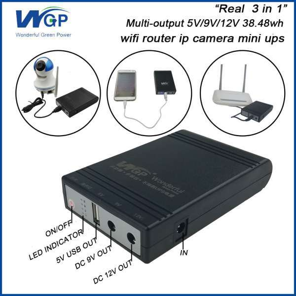 Best Price Home Big Power Mini Ups Supplier Cctv Power Backup 5V 9V