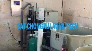 Xiamen Chongrui Aqua Tech Co , Ltd