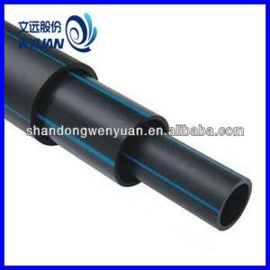 Plastic Agricultural Irrigation Pipe