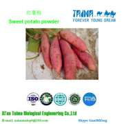 Xi`an Taima hot sell 100% water soluble high quality natural pure Purple sweet potato powder