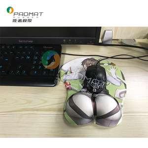 Japanese ass