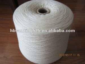 28nm两层羊毛和亚克力纱线,自然白