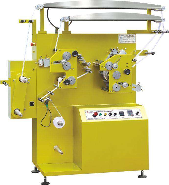 It is a graphic of Influential Fabric Label Printing Machine