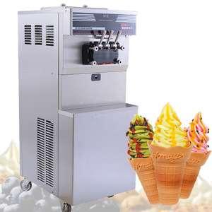 2018意大利时尚冰淇淋机