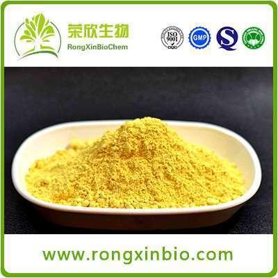 热售醋酸cas10161-34-9纯度99.5%的增肌粉原料类固醇健美从rongxinbio