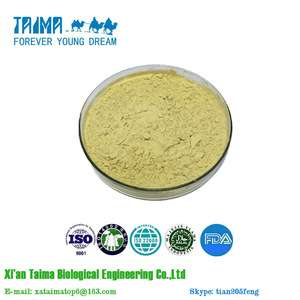 Chinese supplier Ginsenoside Rc,CAS:11021-14-0