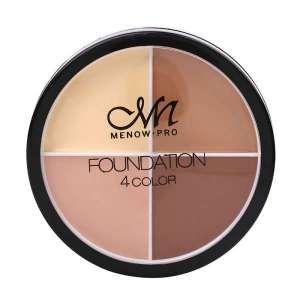 Contour Cream (4 colors)