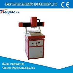 3030 CNC Router Kit
