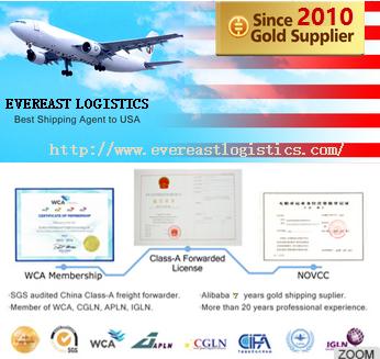 廉价航空/航运率从中国到美国