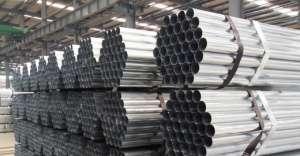 SMLS Alloy Steel Pipe