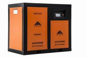Airhorse supplier best selling belt driven screw air compressor for sale